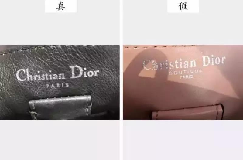 Dior假包来袭,学学这几招别再买假货啦!