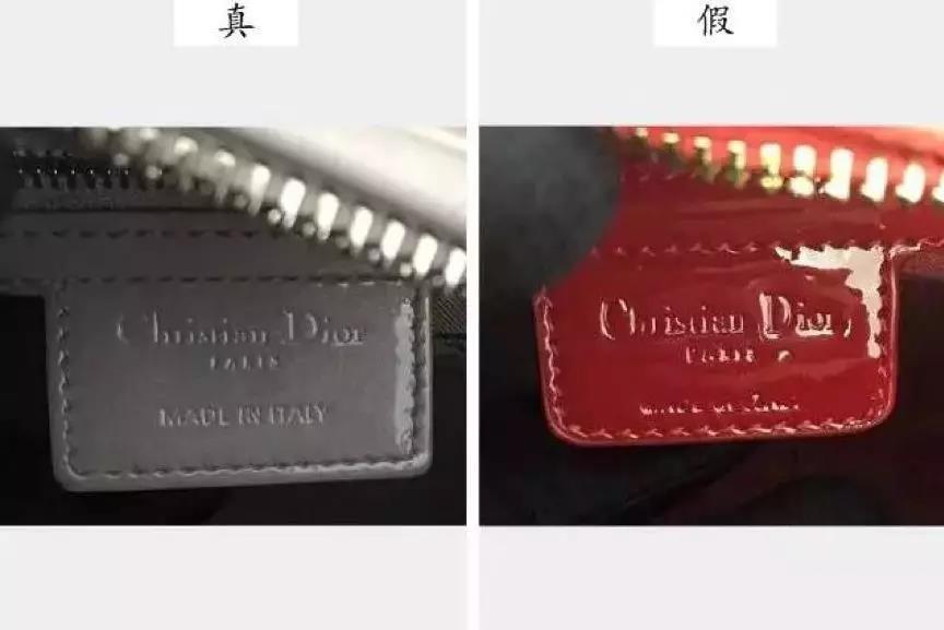 迪奥Dior假包来袭,学学这几招别再买假货啦!
