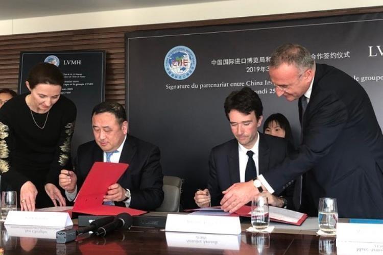 第二届中国国际进口博览会,法国奢侈品巨头LVMH集团已确认参加