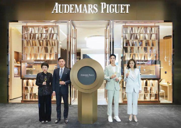 爱彼在中国内地第五家精品店于深圳湾万象城揭幕